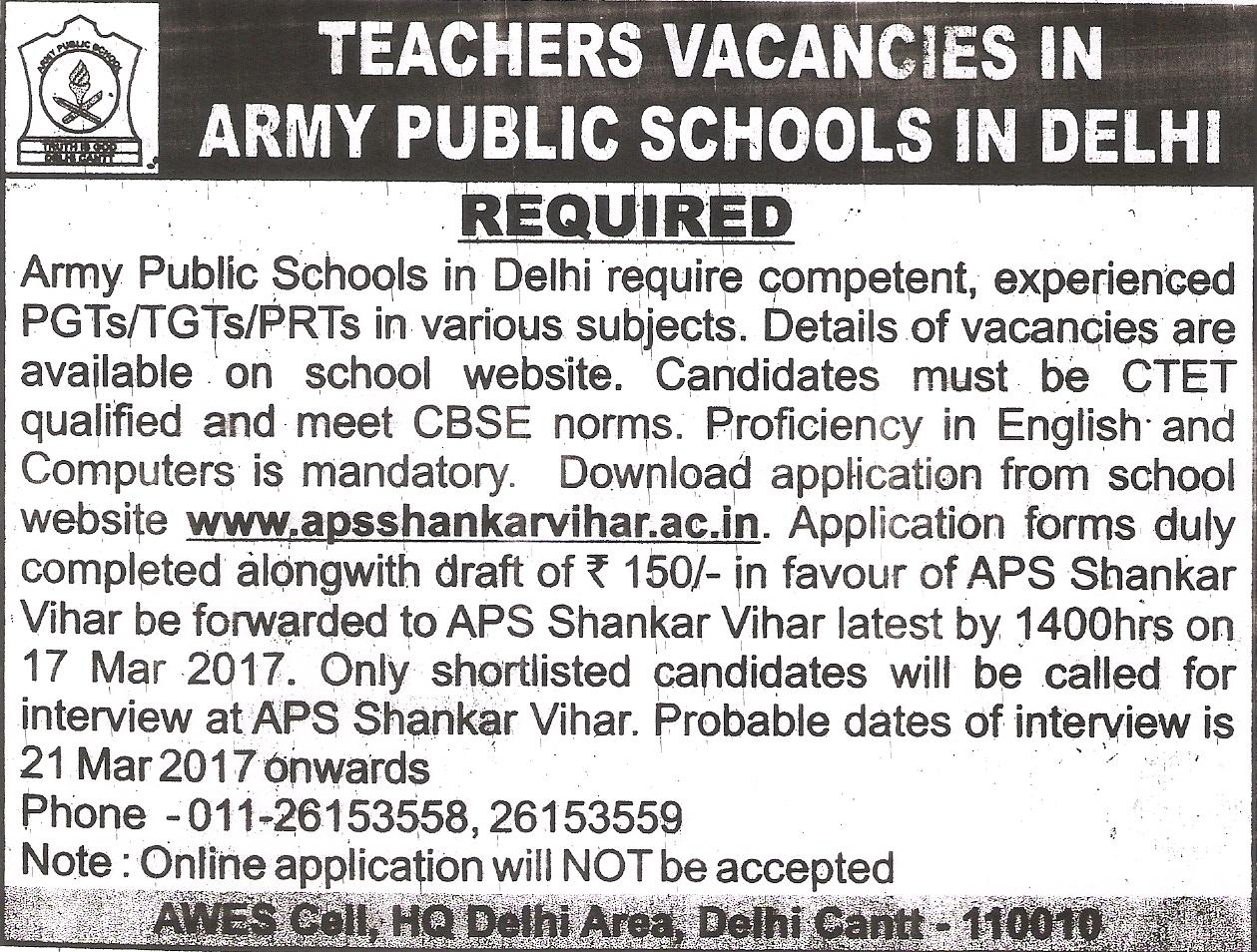 army public school shankar vihar holiday homework